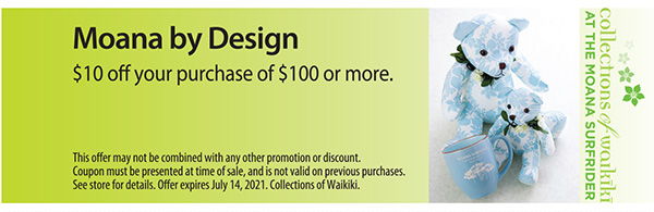Moana by Design Coupon