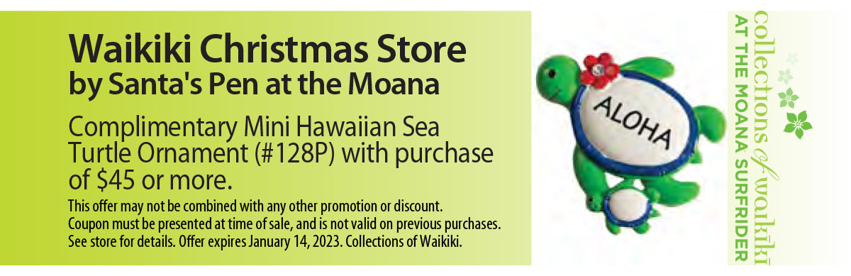 Waikiki Christmas Store Moana Surfrider Coupon