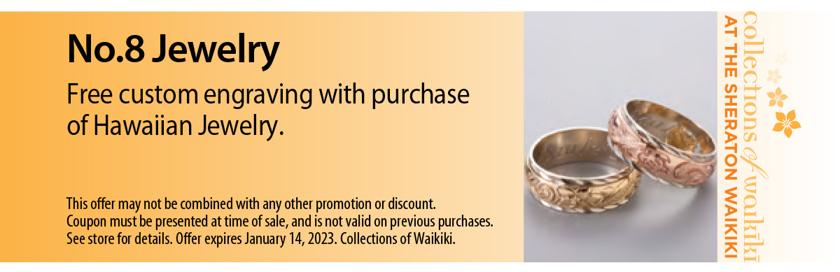 No.8 Jewelry Coupon