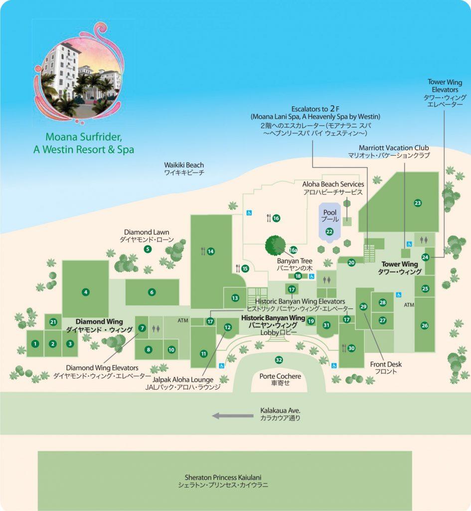 モアナ サーフライダー ウェスティン リゾート&スパ地図