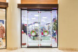 Waikiki Christmas Store front
